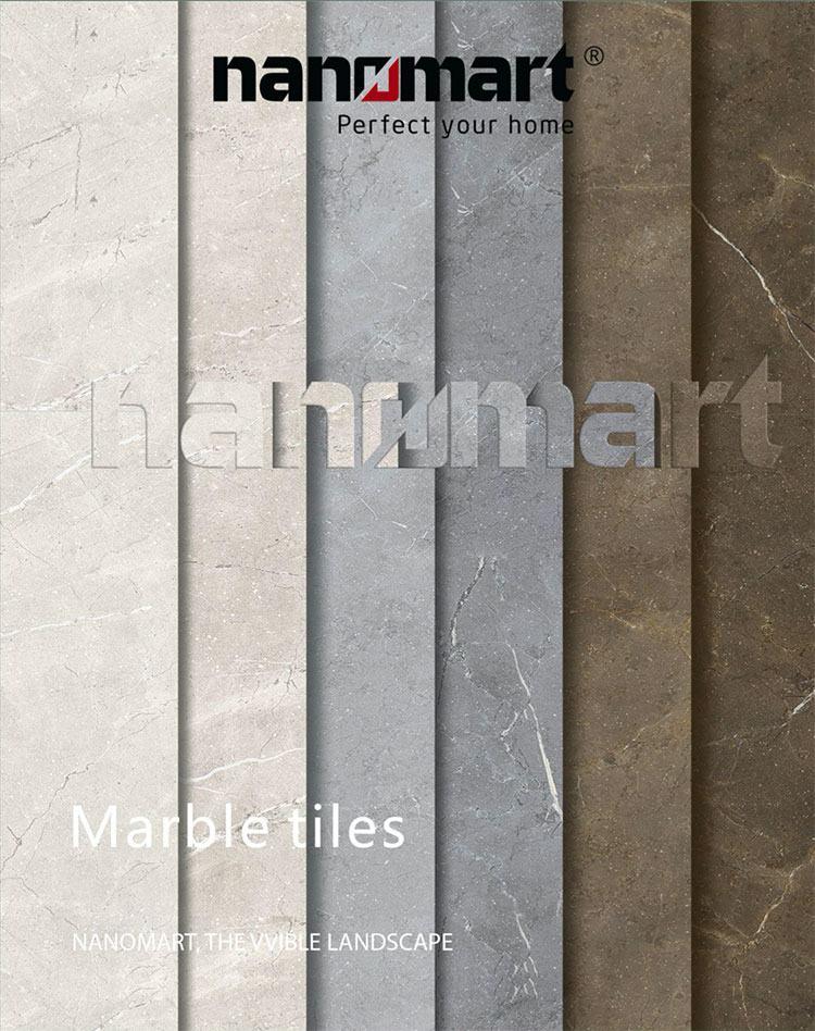 nanomart catalog 5