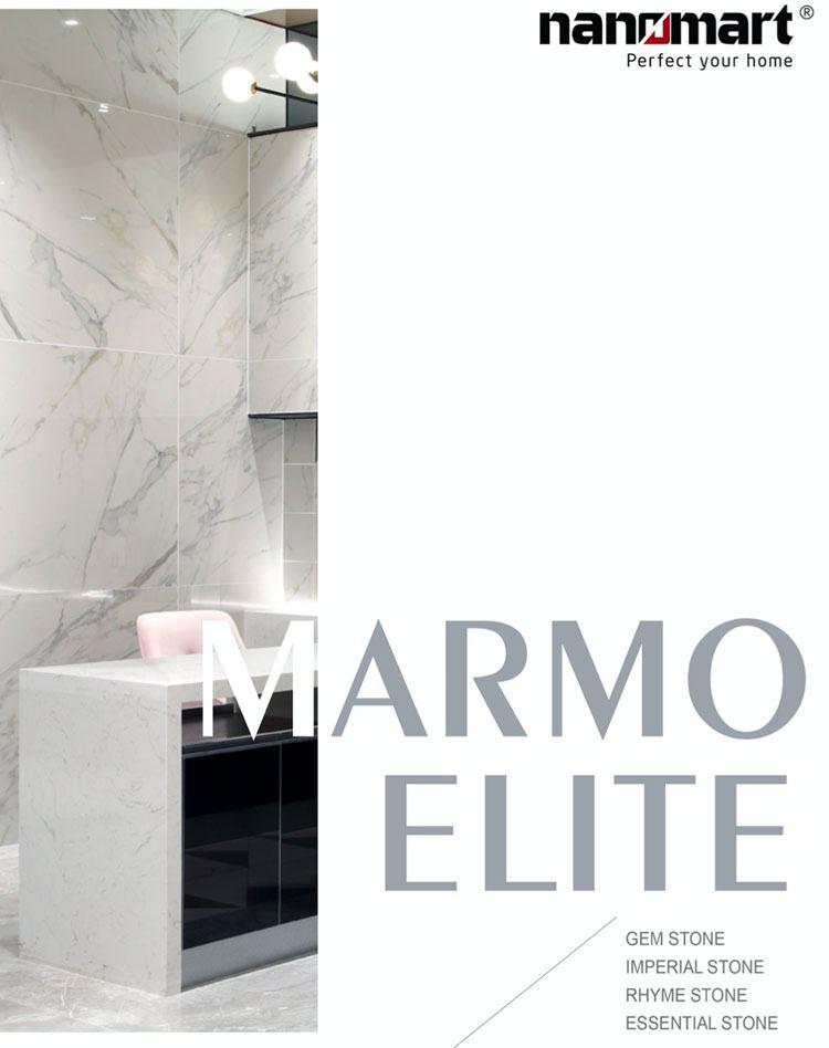 nanomart catalogs 1