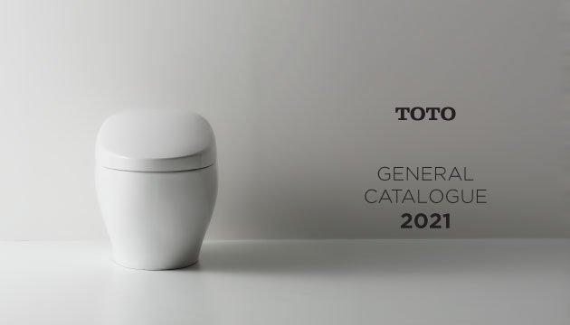 gen catalogue
